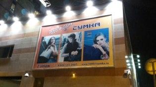 GFN Advertising