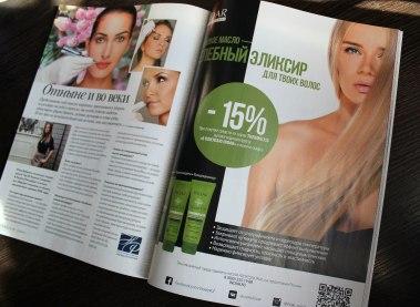 magazine, November 2015